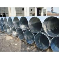 南京秦淮區螺旋焊管 不銹鋼無縫管 津西焊接H型鋼 方管