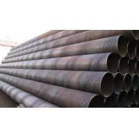 徐州螺旋钢管 螺旋管一级供应商