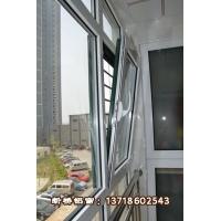 断桥铝窗|封阳台|断桥铝门窗报价|北京封阳台厂家