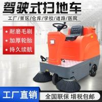 沃尔VOL-1260驾驶式扫地机  环卫物业自动扫地机