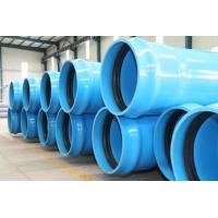 PVC-UH给水管材1200-20mm