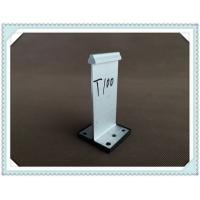 優質430鋁合金支架鋁鎂錳板配件