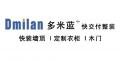 四川多米藍新材料有限公司