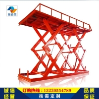 江苏南京升降机升降平台重型双剪叉升降机专业定制厂家