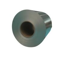 鋁卷、保溫鋁卷、防銹鋁卷、花紋鋁卷、彩涂鋁卷