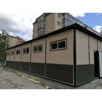绥棱县彩钢房制作泰峰钢结构质量优