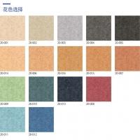 KCC科斯塔系列 天津塑胶地板厂家 PVC地胶