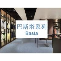 原装进口塑胶地板-巴斯塔系列