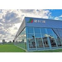 桂林建丰铝合金门窗厂生产批发各类铝合金门窗