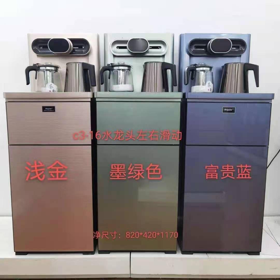 C3-16茶吧机