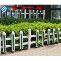草坪护栏价格 PVC草坪护栏批发 小区护栏生产安装