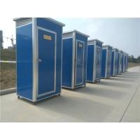 移动厕所  移动厕所报价  移动厕所多少钱 移动厕