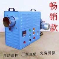 工业热风机 铸型热风干燥机 电加热器