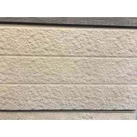 中國有好板 KTC外墻水泥纖維掛板可代替石材