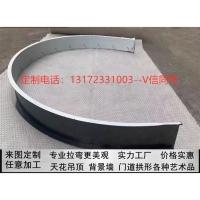 定制304不锈钢弧形圆形门套金属天花吊顶圆弧收边条U型槽厂家