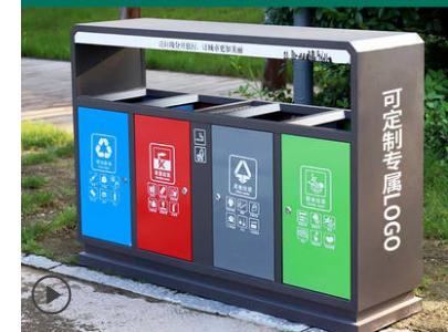 上海垃圾分類條例專用金屬分類垃圾箱