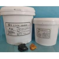 436襯膠修補劑廠家供應儲罐襯膠破損修復材料