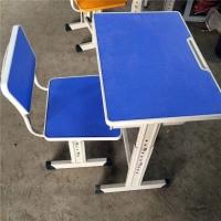 中小学生课桌椅教育机构课桌椅可升降课桌椅厂家