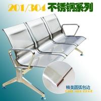 不锈钢排椅- 输液椅 -公共座椅- 排椅价格- 等候椅-长条