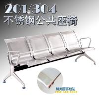 304不銹鋼排椅 連體排椅 304不銹鋼戶外公共排椅