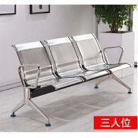 不锈钢排椅 不锈钢座椅 不锈钢长椅子 不锈钢连排椅 钢制排椅