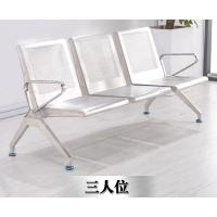 304不銹鋼排椅 不銹鋼等候椅機場椅 不銹鋼排椅批發
