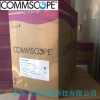 山東康普布線 濟南青島 康普超五類網線 非屏蔽305米