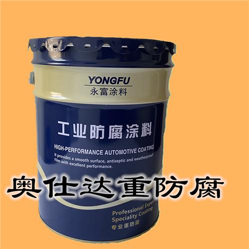 超薄型钢结构防火涂料过氯乙烯防火漆厂家直销