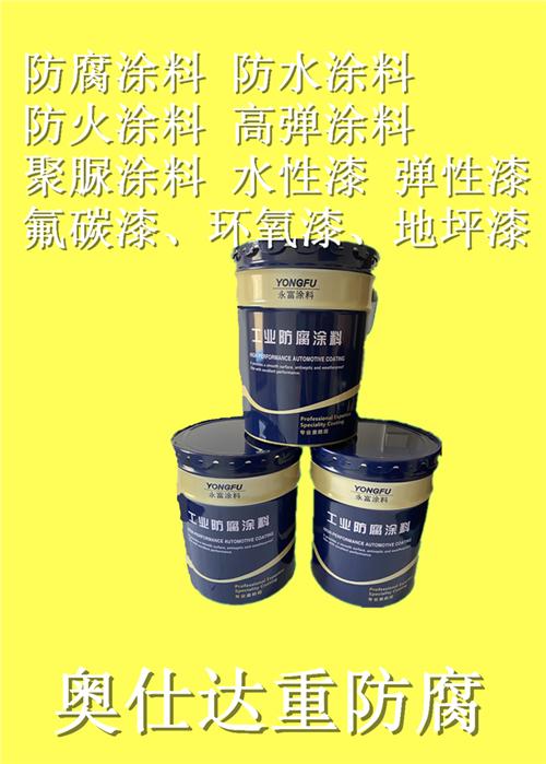 水性地面漆水性环氧漆水性丙烯酸漆水性聚氨酯漆