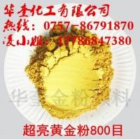 佛像上色高性价比黄金粉建材进口闪光999黄金粉