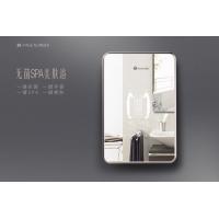 抑菌磁能热水器除垢磁能杀菌洗澡机