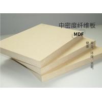 山东高密度板厂家雕刻镂铣板吸塑门板可单帖暖白18mmE1