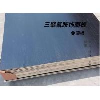 胶合板厂家实木多层板贴面板双贴枫木白橡红橡