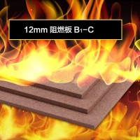 山东红色阻燃防火板材价格如何 美邦木业