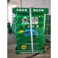 工廠直供環保沙發噴膠