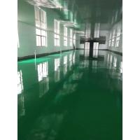 黄岛胶州莱西环氧地坪漆环氧自流平厂家
