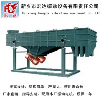 陶瓷生产线DZSF直线振动筛,新乡宏达振动筛厂家
