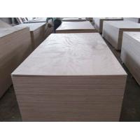 各种优质杨木芯家具板实木多层板基板异形板胶合板