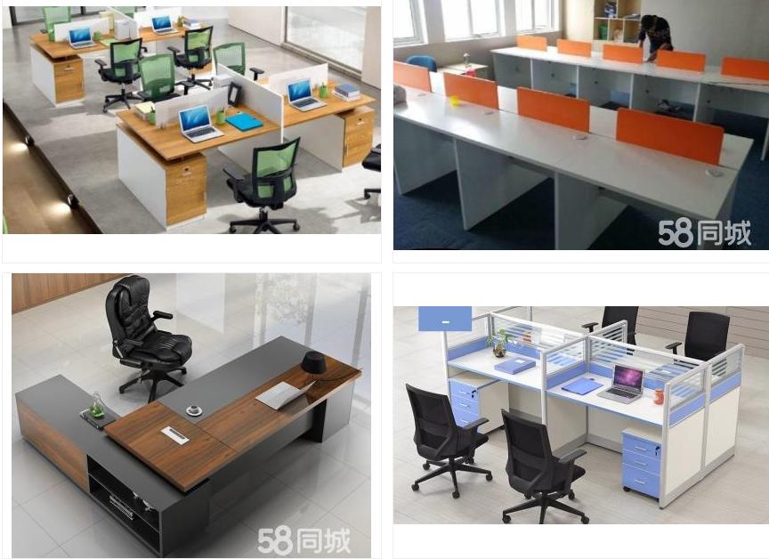 天津办公桌椅屏风工位新款定做批发