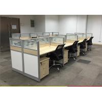 天津办公桌椅屏风工位定做出售