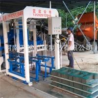 質量好價格低彩色工字型河道護坡磚機設備河道萬銘磚機機械
