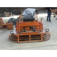1米盘驾驶式收光机砼地面汽油抹子工作效率高价格低