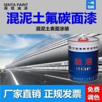 桥梁钢结构混凝土氟碳漆 耐候20年 颜色可定制