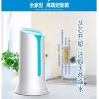 澳兰特UF-2018型健康活水直饮净水机