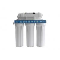 全新超滤中级净水设备