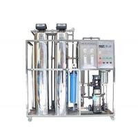 澳兰特定制净水设备