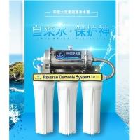 【澳兰特】10寸3+1超滤净水器LT-UF-03