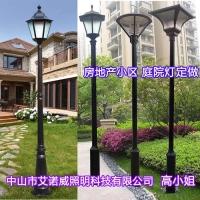 售楼部庭院灯应用于房地产小区庭院灯效果图