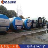 安徽专业生产一体化泵站 玻璃钢材质 性价比高