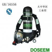 供应道雄DOSEEM空气呼吸器 DSBA6.8P质量保证